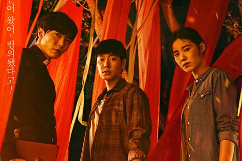 'The Guest': Netflix estrena una notable serie de terror coreana que parece una secuela de 'The Wailing' para televisión