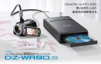 Hitachi DZ-WR90, grabadora Blu-Ray para videocámaras de disco duro
