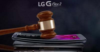 LG se apunta a la disputa entre Qualcomm y Samsung