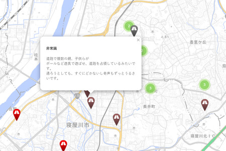 Mapa Japon Bueno 2