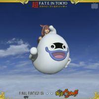 Los fantasmas de Yo-Kai Watch visitarán Final Fantasy XIV en su próxima actualización