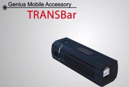 transbar 3