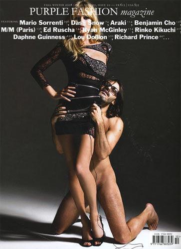Mario Sorrenti se rinde a los pies de Kate Moss