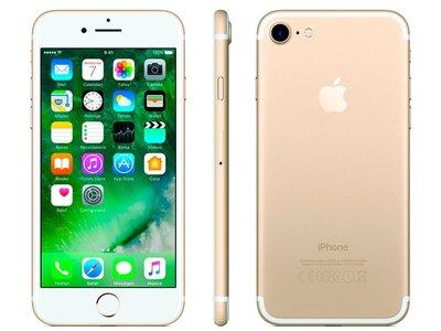 Ofertón: iPhone 7 de 128 Gb en color oro por 739 euros en Amazon
