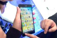 Primeras imágenes del Huawei Ascend Mate, con pantalla de 6.1 pulgadas y Full HD