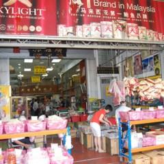 Foto 42 de 95 de la galería visitando-malasia-dias-uno-y-dos en Diario del Viajero