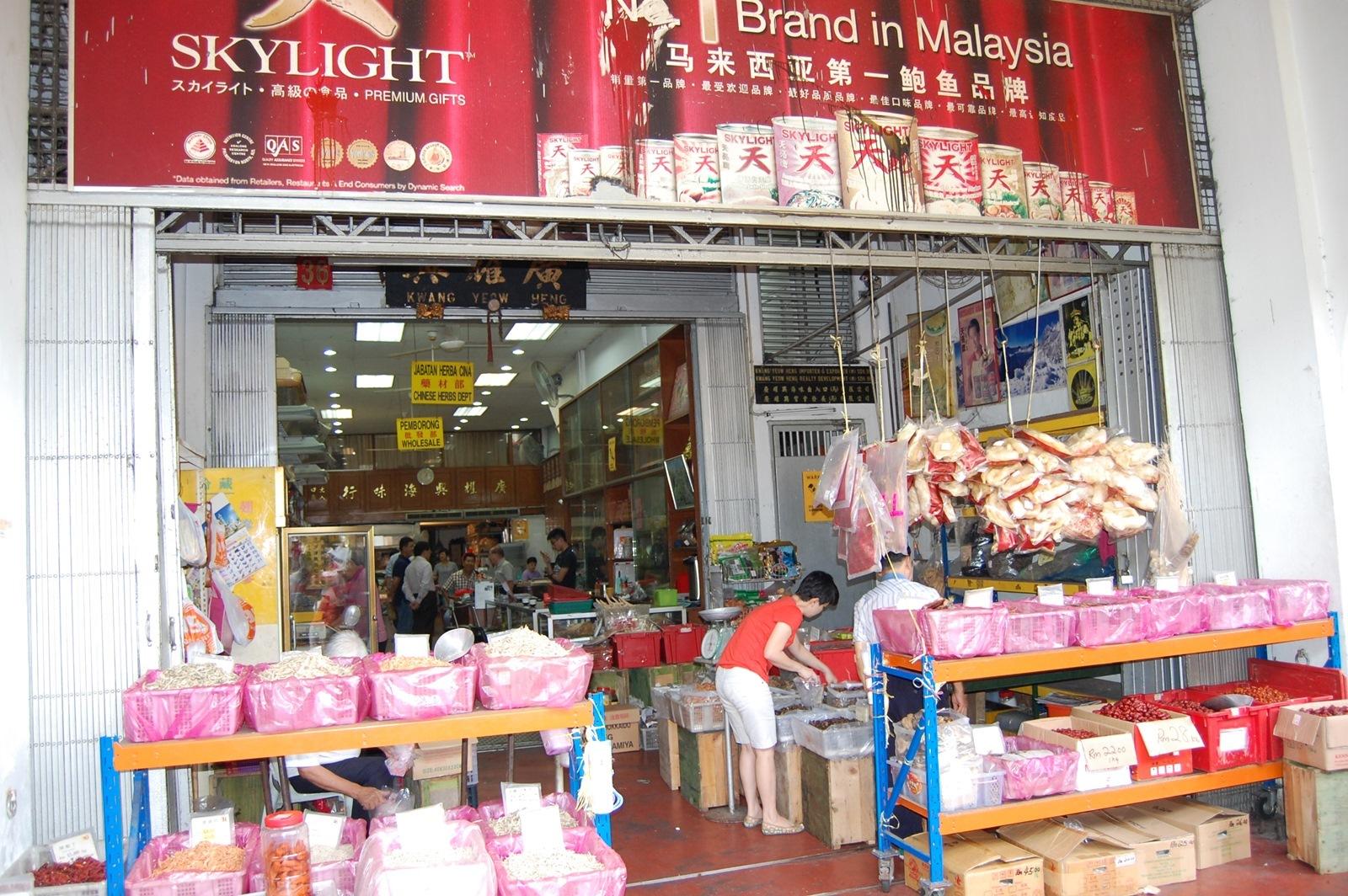 Foto de Visitando Malasia, días uno y dos (42/95)