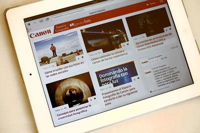 Presentamos el Espacio Fotografía de Canon, solo para móvil y tablet