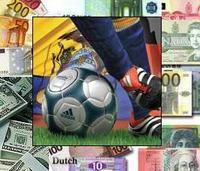 La mejor forma de pagar a los futbolistas
