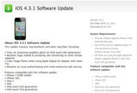 iOS 4.3.1 Actualización de software ya disponible