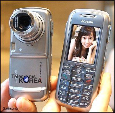 Captura la realidad con el Samsung SPH-V7800