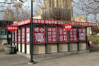 Un restaurante que transforma su aspecto según los conflictos bélicos existentes