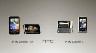HTC lanza cuatro nuevos vídeos para promocionar sus productos