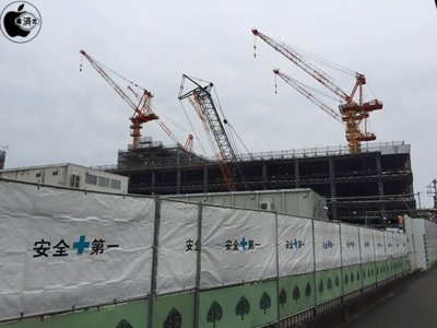 Apple retrasa su centro de I+D en Yokohama
