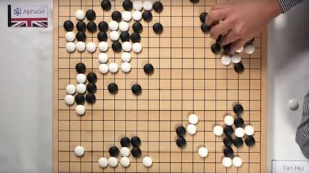 AlphaGo: su victoria en el Go nos encamina a un nuevo mundo de inteligencia artifical