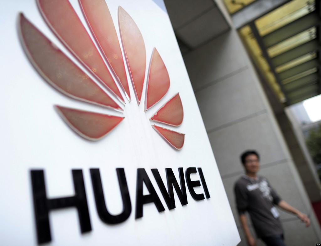 Office Huawei