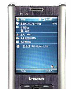 Lenovo se deshace de su línea de telefonía