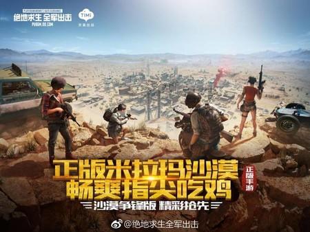 PUBG Mobile: Army Attack  añade la posibilidad de crear escudos y escaleras a los jugadores de China