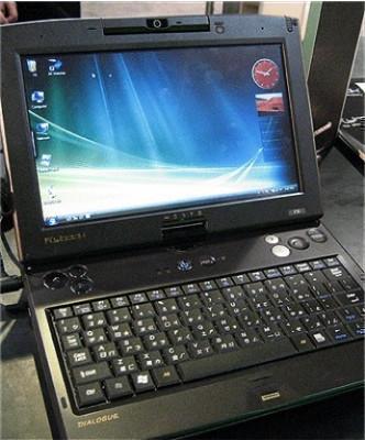 Flybook V5, portátil, pero que muy portátil