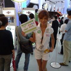 Foto 12 de 28 de la galería chicas-del-tokyo-game-show-2009 en Vida Extra