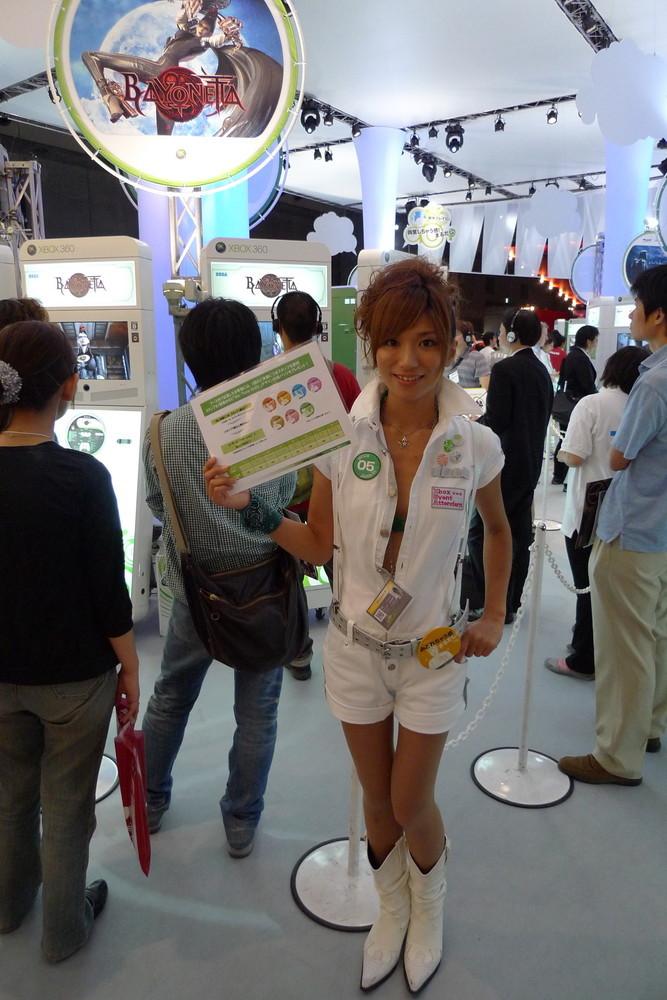 Foto de Chicas del Tokyo Game Show 2009 (12/28)