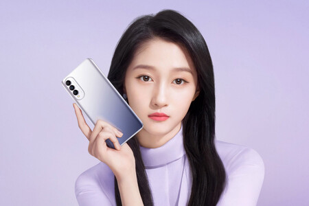Huawei Nova 8 SE Vitality Edition: un gama media con carga rápida y el Kirin 710 de 2018