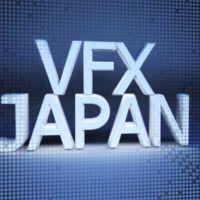 Anunciados los cuatro GOTY Japoneses de los VFX-Japan Awards 2016, y uno de ellos no ha salido todavía