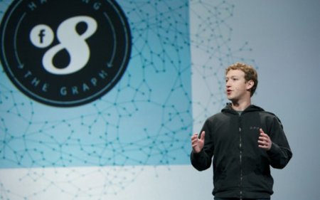Facebook no organizará el F8 este año