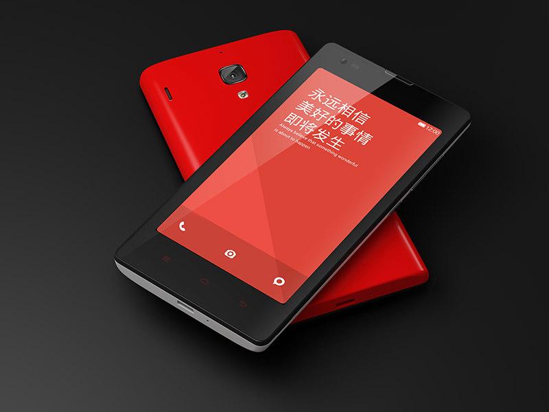 Foto de Xiaomi Red Rice (5/6)