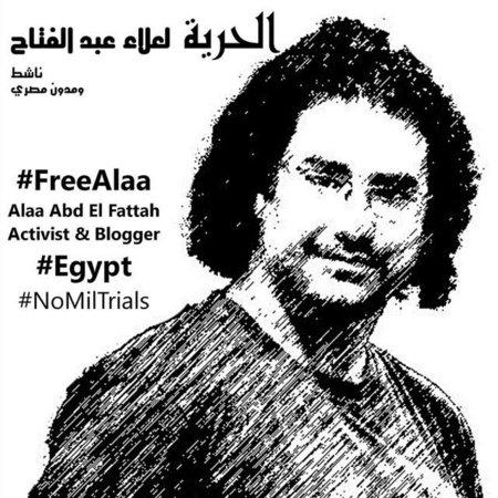 Los militares egipcios mantienen a Alaa Abd El-Fattah en prisión por otros 15 días más