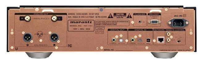 Marantz NA11S1