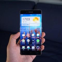 Foto 15 de 16 de la galería oppo-r7 en Xataka Android