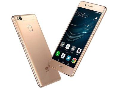 En BangGood tienes el P9 Lite de Huawei por sólo 169,57 euros usando el código 7BGESP916