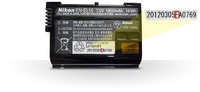 Nikon alerta que se deben retirar 200000 baterías de la Nikon D800, Nikon 1 Series y Nikon D7000