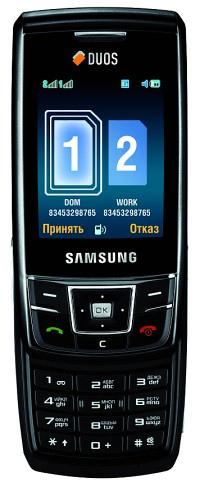 Móviles dual sim para ahorrar en llamadas