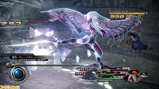 Foto de Final Fantasy XIII-2 [Octubre 2011] (8/24)