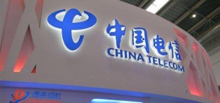 China Telecom se expande por Reino Unido, Francia y Alemania