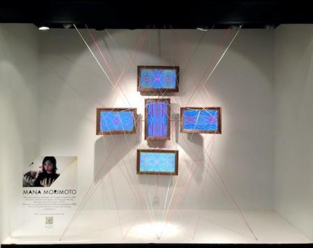 Nueva edición del Bershka Young Design Project con 'Tejiendo Arte' de Mana Morimoto