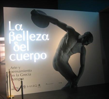 El Museo Arqueológico de Alicante (MARQ)