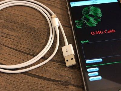 Parece un cable USB, pero en realidad sirve para instalar malware y controlar otros dispositivos a distancia