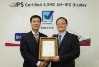 La pantalla AH-IPS de 4,5 pulgadas de LG supera a la Super AMOLED Plus de Samsung en precisión de color
