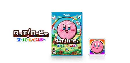 Más información y peso de Kirby and the Rainbow Curse