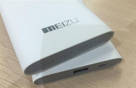 Meizu también tiene una batería externa de 10.000 mAh. que pronto conoceremos