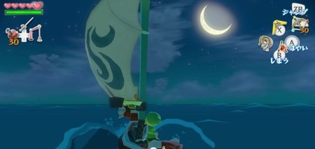 Más imágenes de bella factura sobre 'The Legend of Zelda: The Wind Waker HD'