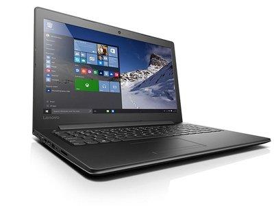 Lenovo 310-15IKB con procesador i5, esta semana en PCComponentes por 100 euros menos de lo habitual
