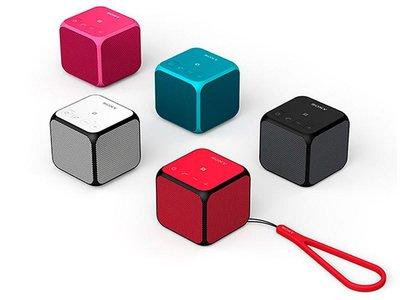 El colorido altavoz Sony SRS-X11, es el regalo económico perfecto para el Día del Padre, por 49 euros en Amazon