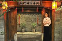 """Colección de """"slideshows"""" sobre China"""
