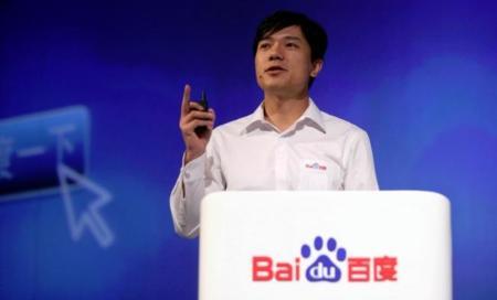 En Baidu también se apuntan al coche autónomo: el suyo podría llegar en 2015