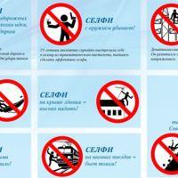 El selficidio es el nuevo balconing. La policía rusa ha creado la guía definitiva para evitarlo
