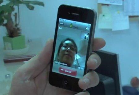 Fring permite videollamadas entre iPhone 4, Android y Symbian S60, a través de 3G